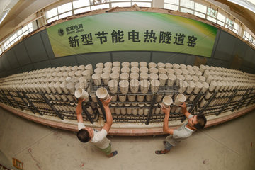 CHINA-FUJIAN-DEHUA-CERAMICS-GREEN FIRING (CN)