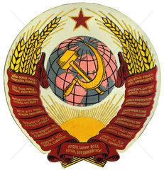 Staatswappen der UdSSR  1953