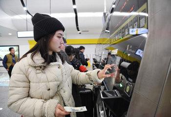 CHINA-CHONGQING-PART OF LOOP LINE-TRIAL OPERATION (CN)