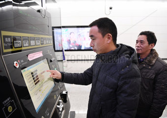 CHINA-CHONGQING-PART OF LOOP LINE-TRIAL OPERATION (CN)