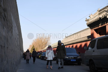 (InPalaceMuseum)CHINA-BEIJING-PALACE MUSEUM-OPEN AREA-EXPANSION (CN)