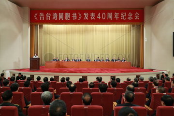 CHINA-BEIJING-MESSAGE TO COMPATRIOTS IN TAIWAN-40TH ANNIVERSARY (CN)