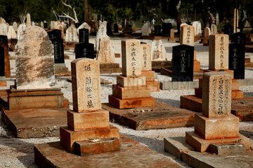 Broome  Australien  japanischer Friedhof von Broome