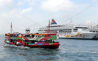 CHINA-HONG KONG-RETURN ANNIVERSARY-VIEWS (CN)