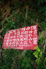 Hongkong  China  rotes Schild mit weissen Schriftzeichen in Yau Tong
