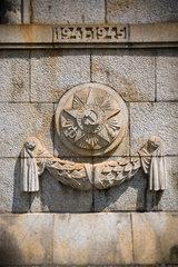 Berlin  Deutschland  Sowjetstern mit Hammer und Sichel am Treptower Ehrenmal