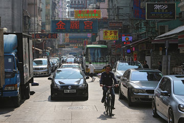 Hong Kong  China  Stadtansicht