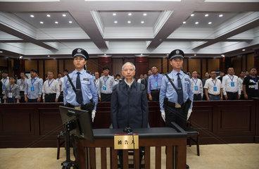 CHINA-ANTI-CORRUPTION-SENTENCE (CN)