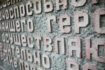 Droegen  Brandenburg  Denkmal fuer den Sieg der Roten Armee ueber Nazideutschland
