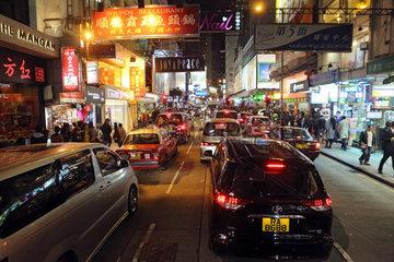 Hong Kong  China  Rushhour auf der Nathan Road bei Nacht