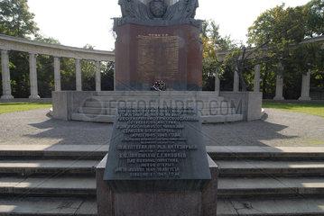 Sowjetisches Ehrenmal Schwarzenbergplatz
