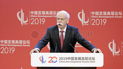 CHINA-BEIJING-DEVELOPMENT FORUM (CN)