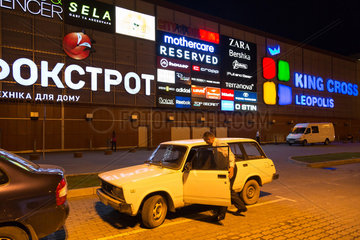 Lemberg  Ukraine  King Cross Leopolis - Einkaufszentrum