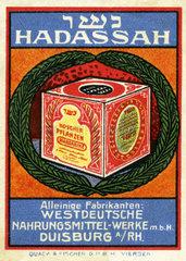 Werbung fuer koschere Pflanzenmargarine  1913