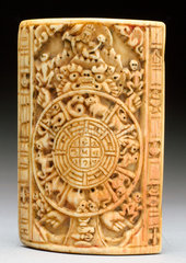 Buddhist horoscope  Tibetan  18th or 19th century.