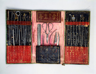 Surgical instrument set  Chinese  18th-19th century.