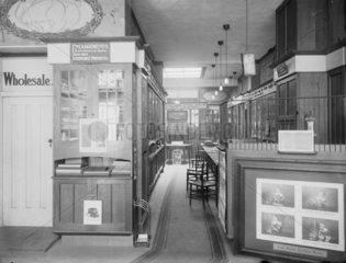 Kodak shop interior  Dublin  c 1900.