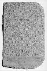 Roman-Greek foot measure  c 300 AD. Marble