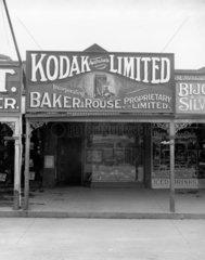 Advertising hoarding outside a Kodak shop f