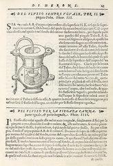 Uniform discharge siphon  1589.