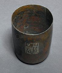 Ancient Egyptian capacity measure  1412-1376 BC.