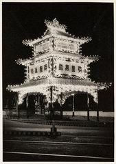 'Chinese Pagoda  Singapore'  1937.
