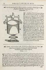 The steam engine  1589.