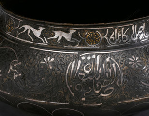 Divination cup  probably Turkish  1451.