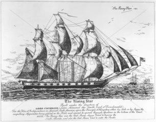 PS 'Rising Star'  1821.