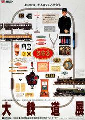 Japanese Railway Museum exhibition poster  c 1980s.