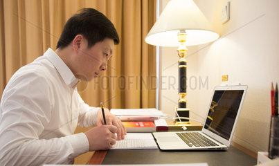 (TWO SESSIONS) CHINA-NPC-DEPUTY-YANG FEIFEI (CN)