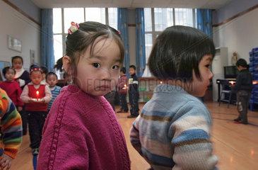 Urumqi  Montessori Kindergarten | Urumqi  Montessori Kindergarten
