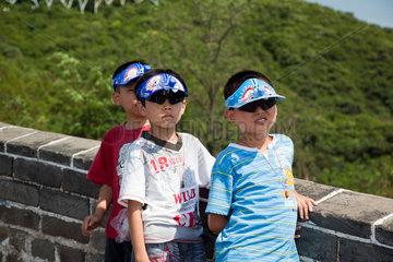 Great Chinese Wall Badaling