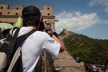 Grosse Chinesische Mauer Badaling