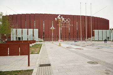 Judo-Taekwondo-Austragungsort (Stadion) Peking