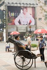 Beijing  Einkaufsstrasse Wangfujing