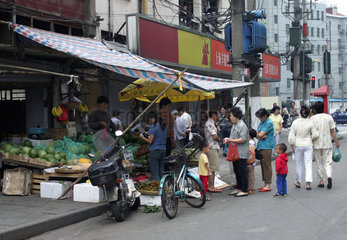 Shanghai  Food shop