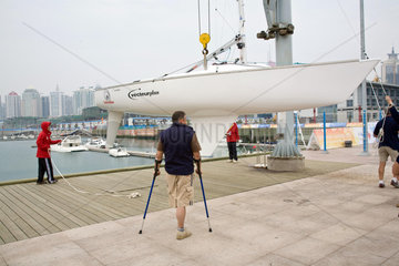 Qingdao  das internationale Segelsportzentrum