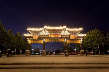 Beijing  Tongzhou Grand Canal Park