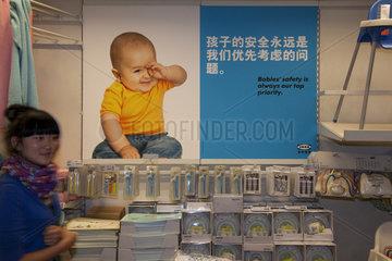 Beijing  chinesisches IKEA