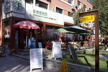 Beijing  798  Dashanzi Kunstdistrikt