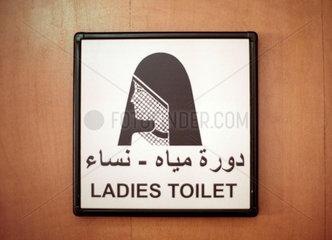 Damentoilette in Riad
