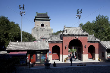 Beijing  Gulou and Zhonglou  drum and bell tower