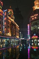 Einkaufen auf der Nanjing Road in Shanghai