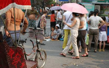 Strassenszene in Beijing