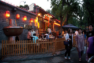 Beijing  Der Shichahai-See Bezirk