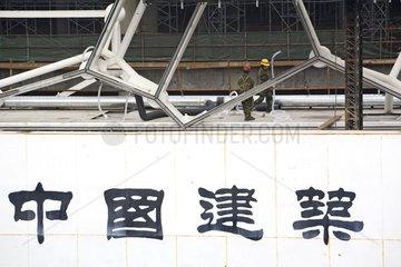 Beijing  Olympische Spiele  Schwimmzentrum