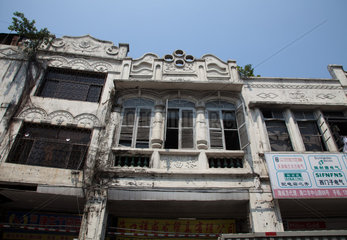 Haikou  colonial buildings