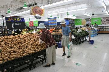 Beijing  Wal Mart Supercenter