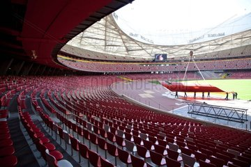 Peking  Nationalstadion